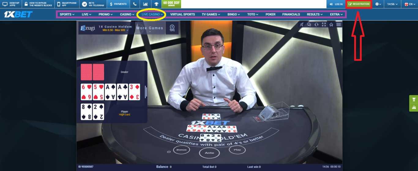 Special 1xBet casino games